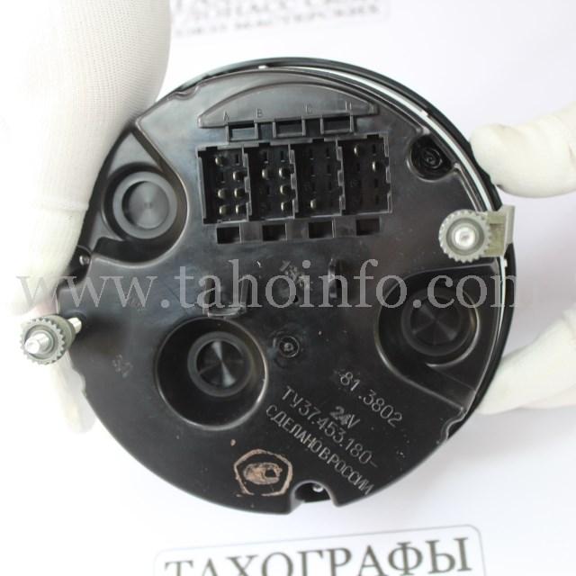 Спидометр 81.3802 140мм 24В